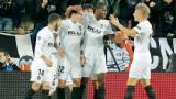 Валенсия победи Йънг Бойс с 3:1