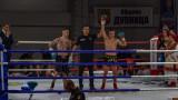 Първа българска победа в К-1 сблъсъците от Senshi