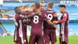 """Сити допусна 5 гола на собствения си стадион, хеттрик на Варди закопа """"гражданите"""""""
