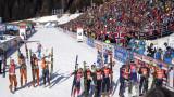 Франция спечели щафетата 4 по 7.5 км, България завърши на 11-о място