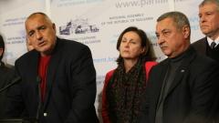 """Двама са заподозрени за изчезналите документи за тунел """"Железница""""; Дончев: Коалицията с Обединените патриоти беше единствената възможност"""