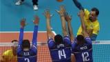 Бразилия победи Франция след петгеймово шоу в Русе