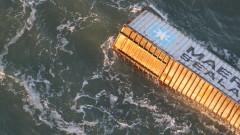 Екологична катастрофа застрашава холандския бряг