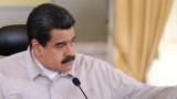 Разследване забавя старта на Конституционното събрание на Венецуела