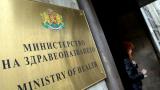 Отстранените директори на 3 софийски болници се връщат на работа