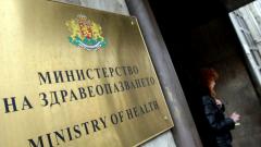 Пациентски организации без регистрация - не били удобни на властимащите