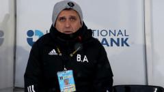 Акрапович: Заслужена победа и важни три точки