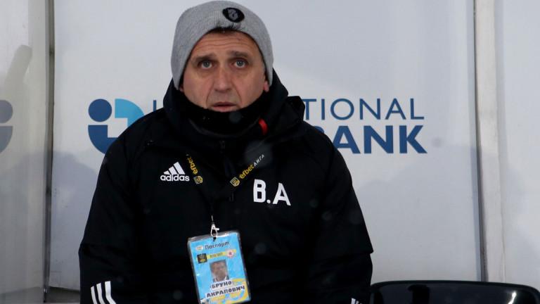 Пропаднаха два входящи трансфера на ЦСКА?