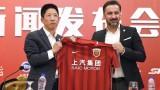 Арсенал си хареса мениджър от Китай