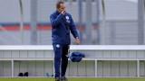 Шалке 04 представи новия си старши-треньор
