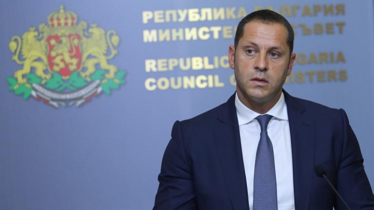 """Проверяват зам.-министър Манолев за """"частна вила с минерален басейн по европроект"""""""