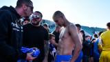 """Събличането на """"сините"""" футболисти (СНИМКИ)"""