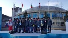 Българското знаме вече се вее в ПьонгЧанг!
