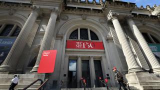 Заради мерките: Най-големият музей в САЩ пуска произведения за над $150 милиона на аукцион