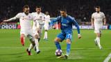Роналдо: Имаме сили да продължим напред