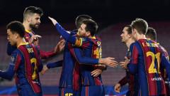 Барселона с шест разгромни загуби в последните пет години