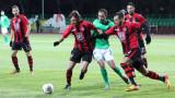 Бразилецът Том продължава приключението си в българския футбол