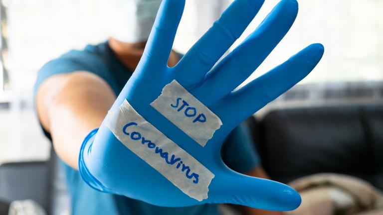 Защо ли още няма коронавирус у нас?