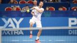 Адриан Манарино - тенисистът, който е голям фен на ПСЖ