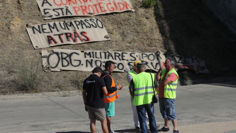Превозвачите на горива в Португалия прекратиха безсрочната си стачка