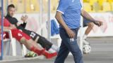 Лъчо Танев предлага нов испански треньор на Левски