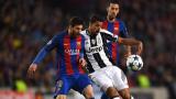 Сами Кедира: Изненадите в Шампионската лига свършиха!