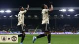 Манчестър Юнайтед победи Бърнли с 2:0 като гост