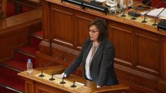 БСП пита Горанов налага ли се нова актуализация на бюджета