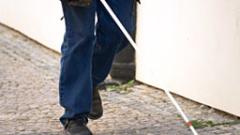 Държавата забравила за слепите