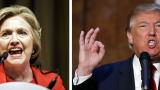Повечето американци се страхуват, че трябва да изберат Клинтън или Тръмп