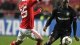 Бенфика сред най-добрите 8 в Лига Европа