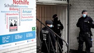Германия забранява ислямска група заради финансиране на тероризъм
