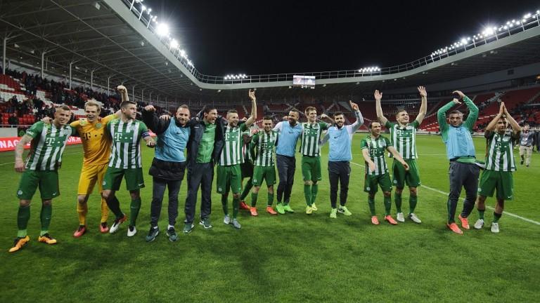 Лудогорец изтегли труден съперник на старта на Шампионска лига.