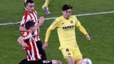Атлетик (Билбао) и Виляреал завършиха 1:1 в Ла Лига