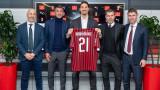 Златан Ибрахимович с гол и асистенция за Милан в контролата срещу Родензе