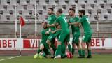 Футболистите на Ботев (Враца) също се съгласиха да си намалят заплатите