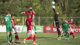 Пирин - ЦСКА 1:2, гол на Каранга!