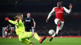 Арсенал обяви раздялата си с Дани Уелбек