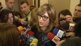 До април месец очакваме евроекспертите по наказателната политика