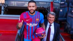 Барселона най-после картотекира Мемфис Депай