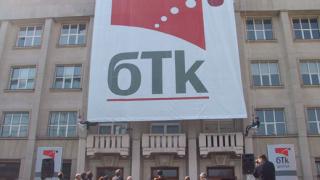 БТК раздава безплатни телефонни апарати