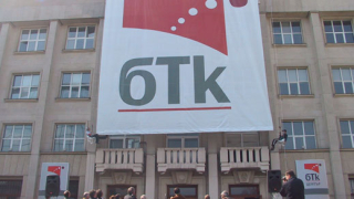 БТК отчете над 100 хил. ADSL абонати