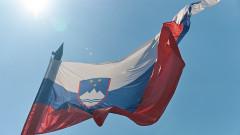 Словения открива посолство в София