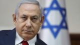 Няма нужда от предсрочни избори, обяви Нетаняху