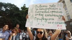 Протестиращите любители на къмпинга се обърнаха към омбудсмана