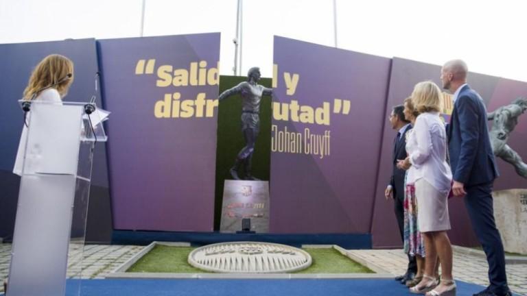Испанският футболен гранд Барселона постави статуя на знаменития Йохан Кройф