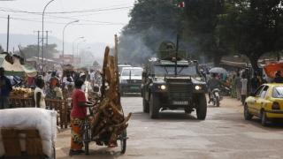 17 убити при нападения в ЦАР