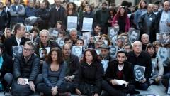 Арменците отбелязват 102 г. от геноцида, извършен от Османската империя