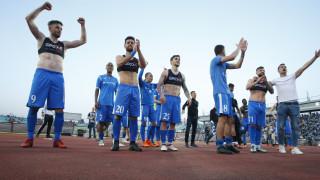 Играчи и фенове са едно цяло - Левски ликува!