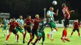 Берое победи Локомотив (София) с 1:0 в efbet Лига